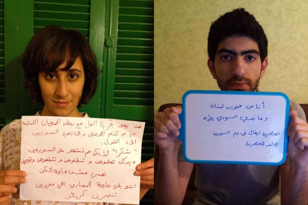 Des messages postés sur la page Facebook de soutien aux réfugiés syriens. (photo Facebook)