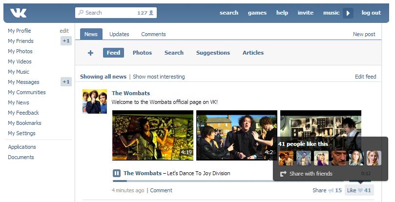 Un exemple de page du réseau social VK.com (capture écran VK.com)