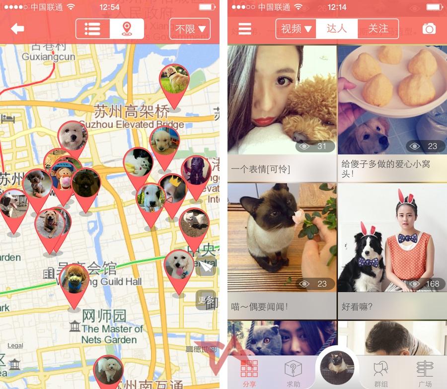 (capture SmellMe/techinasia.com)