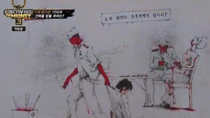 Un des dessins de Kang montré dans l'émission de télécrochet Show Me The Money. (Mnet/Show Me The Money)