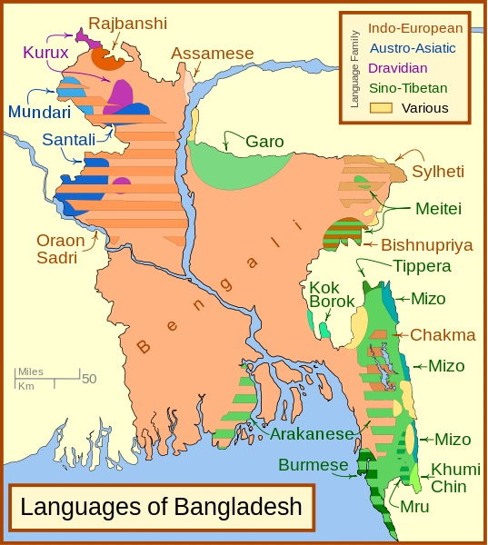 """Languages of Bangladesh map"" by MapMaster - Own work. Licensed under CC BY 3.0 via Wikimedia Commons."