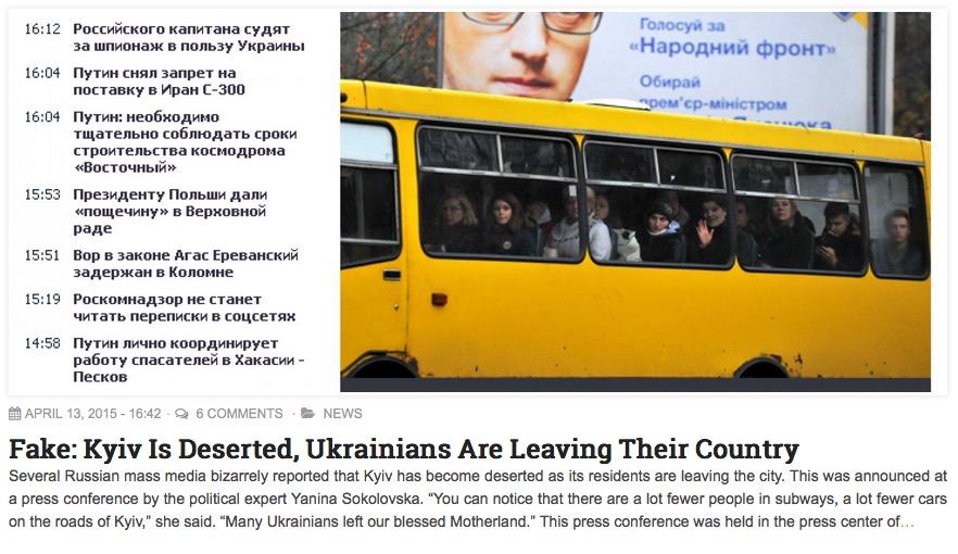 """""""FAKE: Kiev désertée, les Ukrainiens quittent leur pays"""" (capture d'écran: StopFake)"""