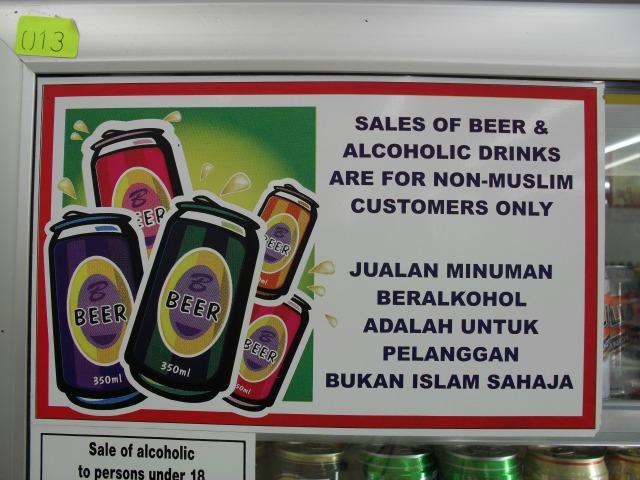 """""""La vente de bières et de boissons alcoolisées est réservée aux non-musulmans"""" (Photo Flickr/Paul Fenwick)"""