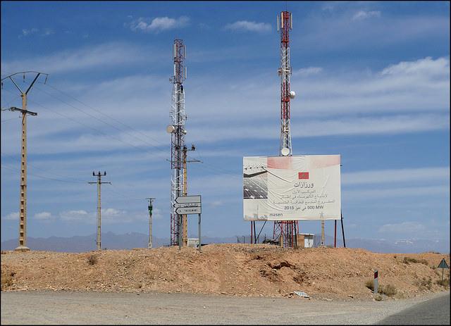 Un panneau indiquant le début des travaux à proximité du site de Noor I en 2014. (Photo Flickr/mhobl)