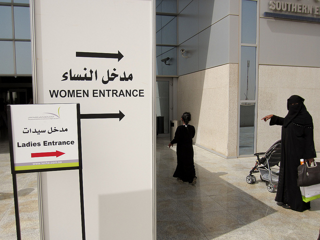 La ségrégation des sexes demeure strictement appliquée dans la monarchie du Golfe. (Photo Flickr/ Matthias Catón)