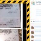 top kuwait copie