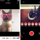 SmellMe-app-for-pet-owners-in-China-02