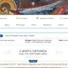 (capture écran Rublev.com)