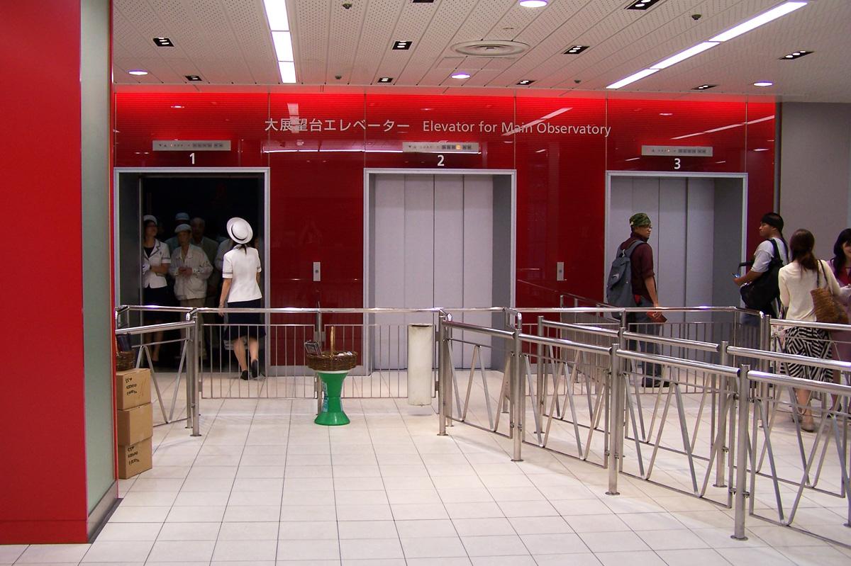 le japon envisage d installer des toilettes dans ses. Black Bedroom Furniture Sets. Home Design Ideas