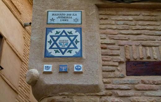 Plaque commémorant l'existence d'un quartier juif à Tolède, en Espagne. (Photo Flickr/Antonio Marín Segovia)