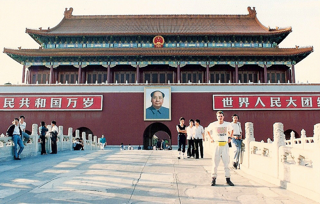 La place Tiananmen à Pékin. (Photo Flickr/  Viewminder)