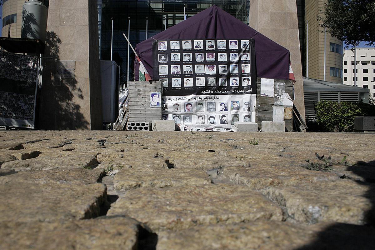 La tente des familles de disparus au centre-ville de Beyrouth. (photo Act for the Disappeared)