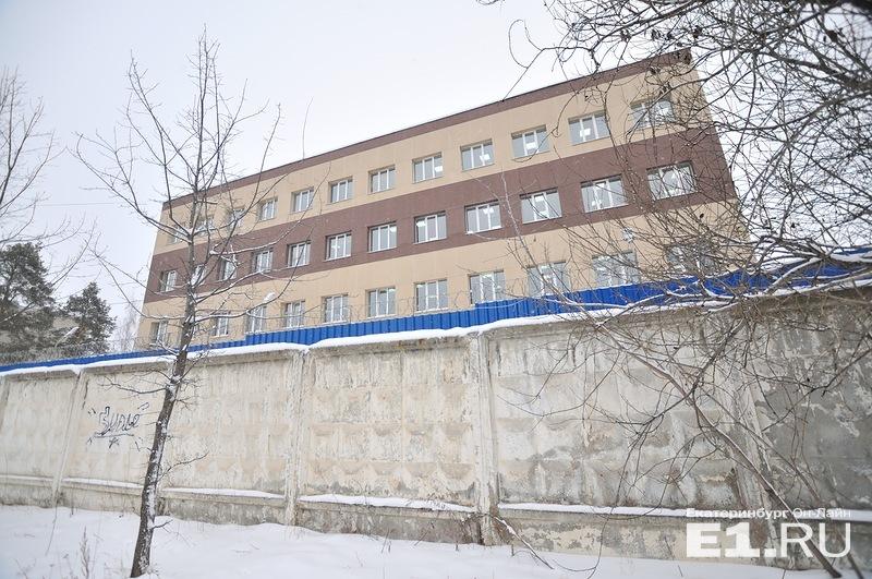 La prison d'Iekaterinbourg où était incarcéré Vasily Babina. (Photo E1.RU)