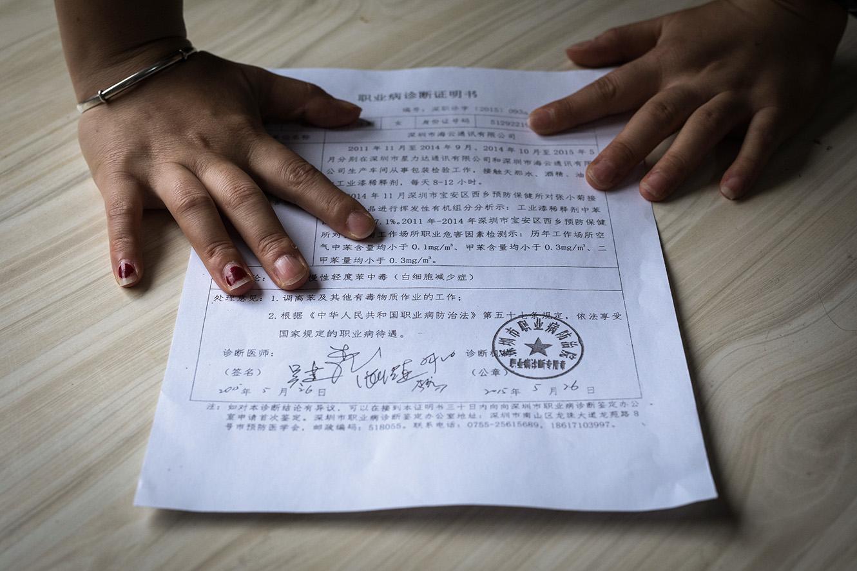 Un document prouvant la maladie de Chen Bhaozhai. (photo Clément Bürge/8e étage)
