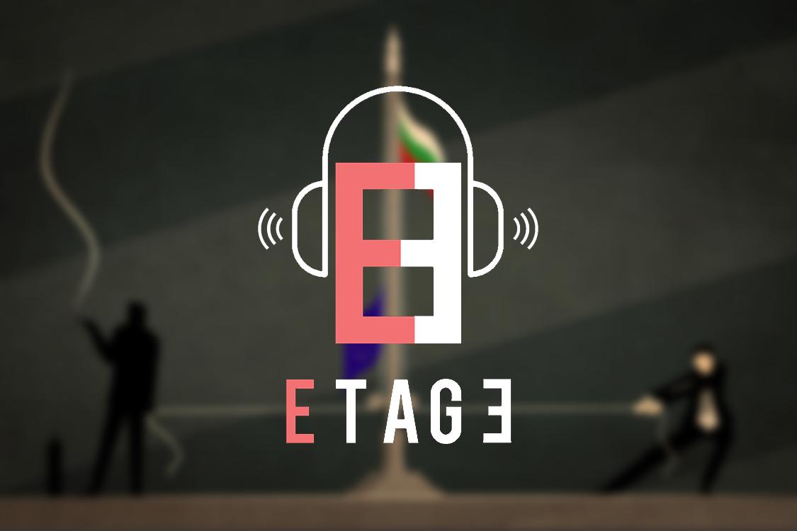 corruptionpodcast