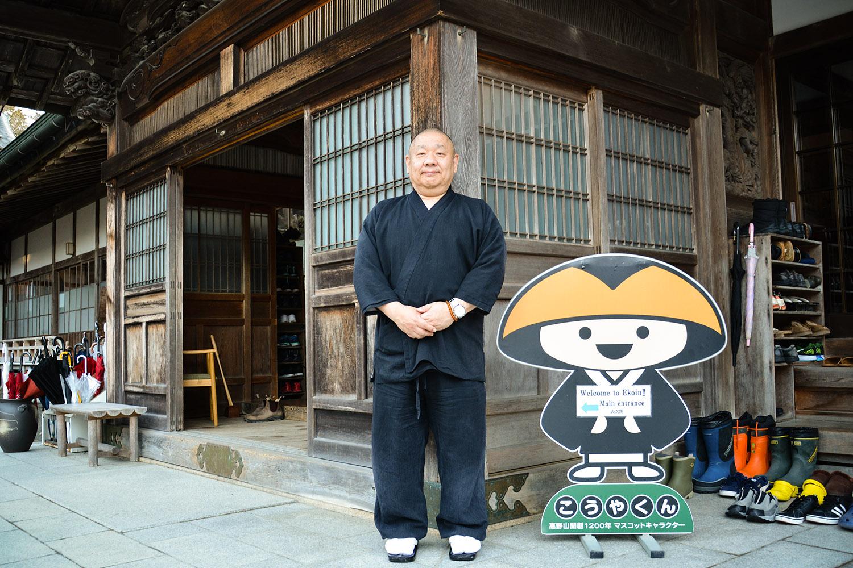 Daigen Kondo est à la tête d'un temple, à koyasan, qui possède 35 chambres pour accueillir visiteurs et fidèles. (photo Margot Garnier/8e étage)
